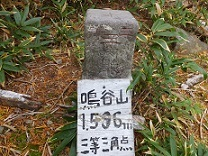DSCF2045.JPG