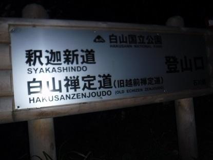 DSCF2668.JPG