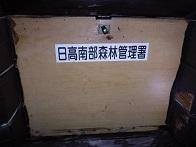 DSCF6666.JPG